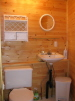 Buck Lake Cottage Rental #3-18 ~2pc bathroom off bedroom